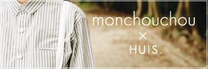 monchouchou×HUIS