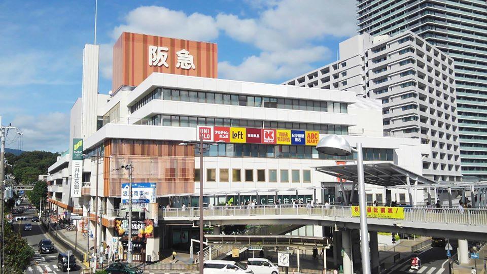 高槻 阪急